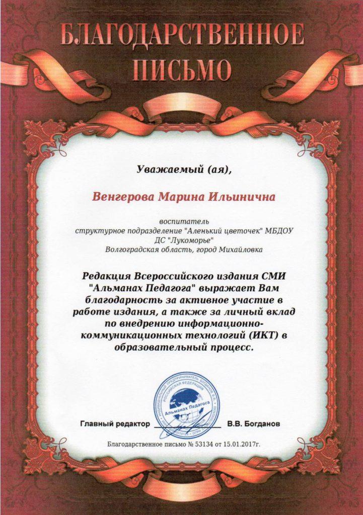 Дефектологи Волгограда  Сообщество педагоговдефектологов